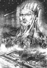 """遗恨 江流 丘法/《三国·蜀志·诸葛亮传》记载:""""亮长于巧思,损益连弩,木牛流马..."""